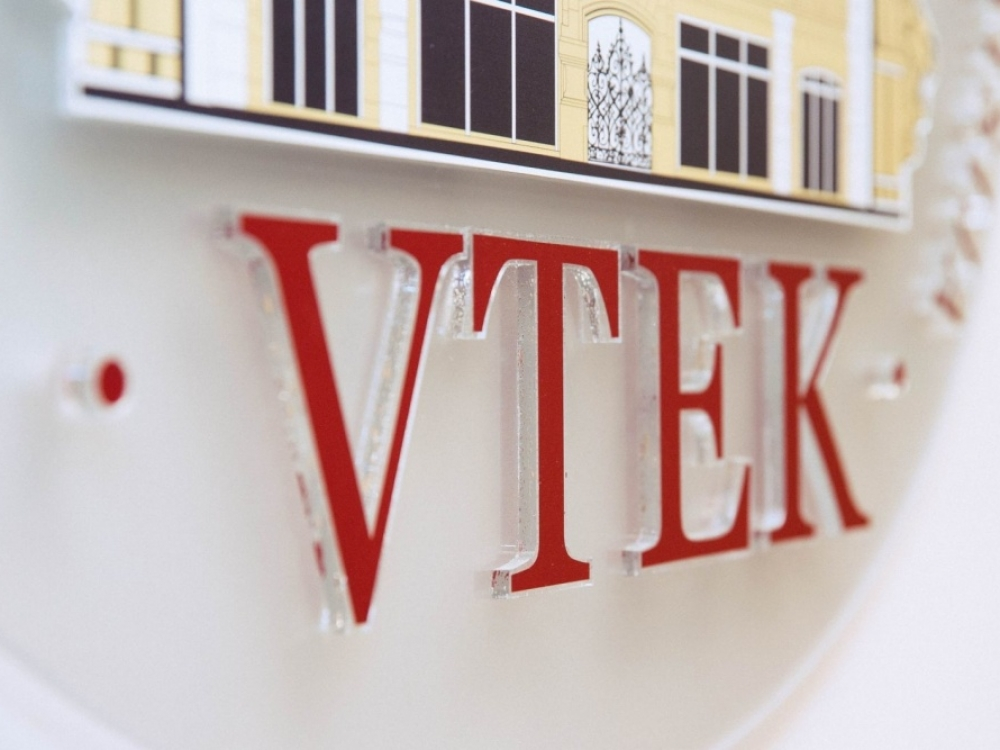 VTEK: A.Verygos sutuoktinė ir dar 15 medikų pažeidė interesų deklaravimo reikalavimus