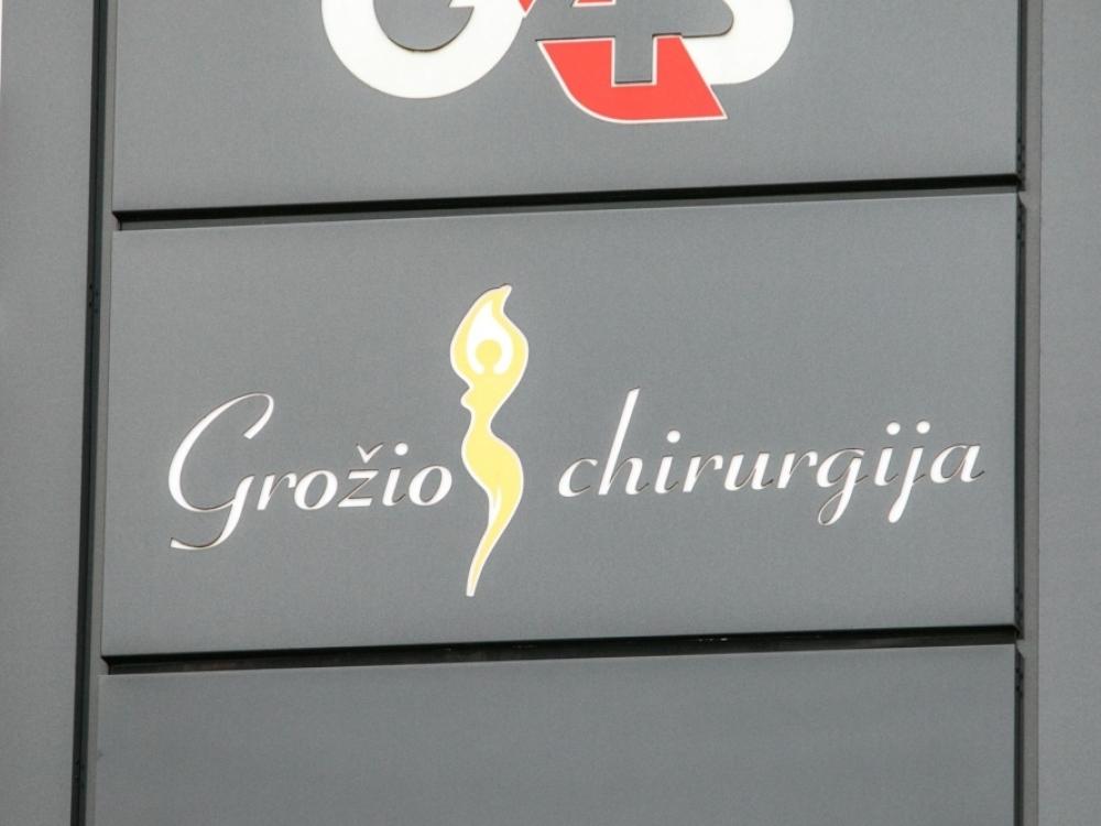 """""""Grožio chirurgijos"""" duomenų vagystės byla grąžinta prokurorui"""