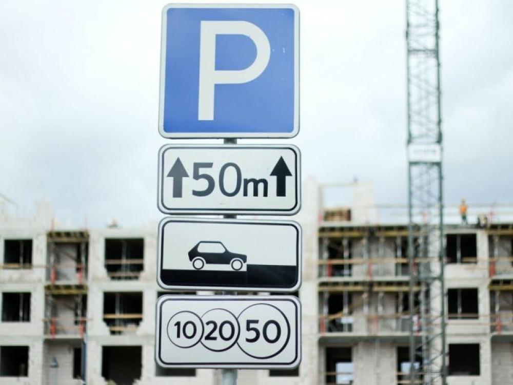 SEB bankas parkavimo plėtros projektui Santariškėse skolina 10 mln. eurų