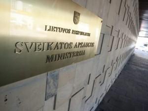 Sveikatos apsaugos ministerija pradėjo Vaistų kontrolės tarnybos auditą