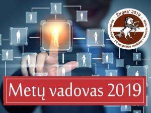 """Balsuokite už """"Metų vadovas 2019"""" nominantus!"""