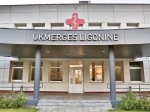 Dalis Ukmergės ligoninės skyrių uždaryta