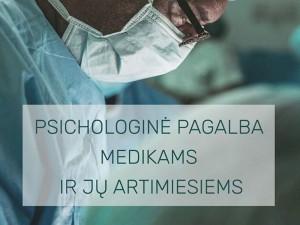 Emocinė pagalba medikams bei jų artimiesiems