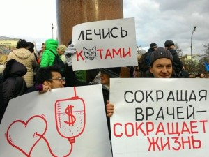 Piketą surengę Maskvos medikai: karui pinigų yra, medicinai - ne