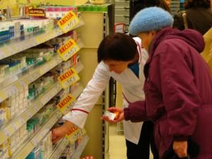Farmacinė rūpyba kursto aistras