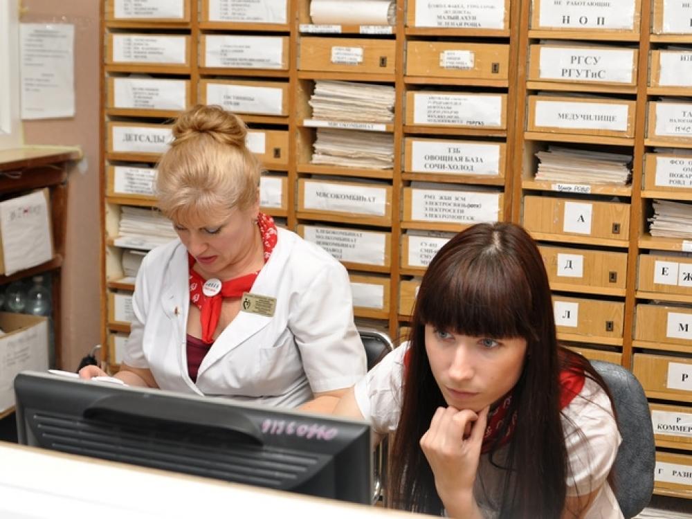 Nemandagias registratores Maskvoje baus atlyginimo mažėjimu