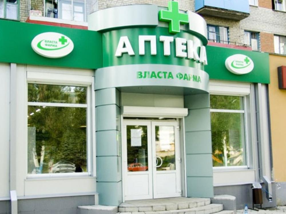 """Trečdalis rusų vaistų perka """"dėl viso pikto"""""""