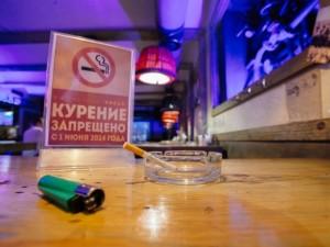 Rusija tęsia kovą su rūkaliais