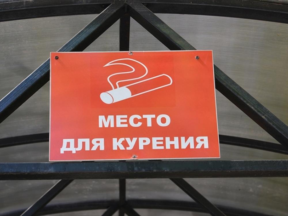 Rusijoje rūkaliams žadama ilgesnė darbo diena