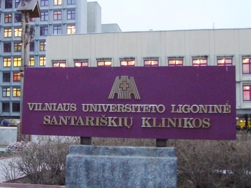 Nuo gegužės pirmosios Santariškių klinikos keičia pavadinimą
