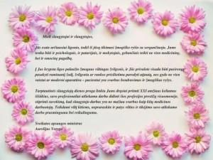 Sveikatos apsaugos ministro Aurelijaus Verygos sveikinimas tarptautinės slaugytojų dienos proga