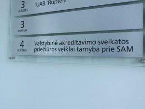 Seimas aiškinsis, ar ne per didelė yra gydymo įstaigas akredituojanti tarnyba