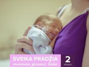 Pirmasis Lietuvoje Donorinio motinos pieno bankas nuo šiol veiks dar produktyviau
