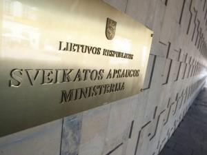 Skelbiami konkursai į Kauno klinikų ir Klinikinės ligoninės vadovų pareigas