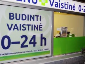 Seimas – prieš, kad miestuose veiktų tik 5 vieno tinklo vaistinės